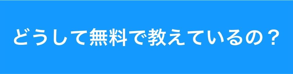 f:id:kanichi1408:20190806173455j:image