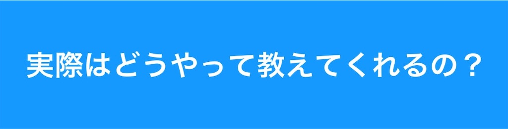 f:id:kanichi1408:20190806174404j:image
