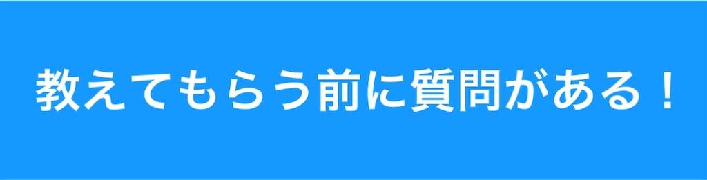 f:id:kanichi1408:20190806174803j:image
