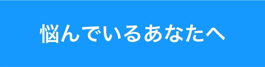 f:id:kanichi1408:20190806180507j:image