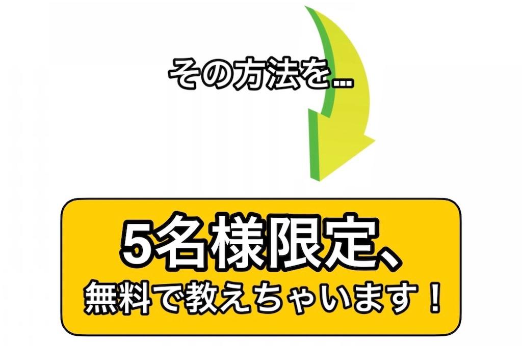 f:id:kanichi1408:20190807012144j:image