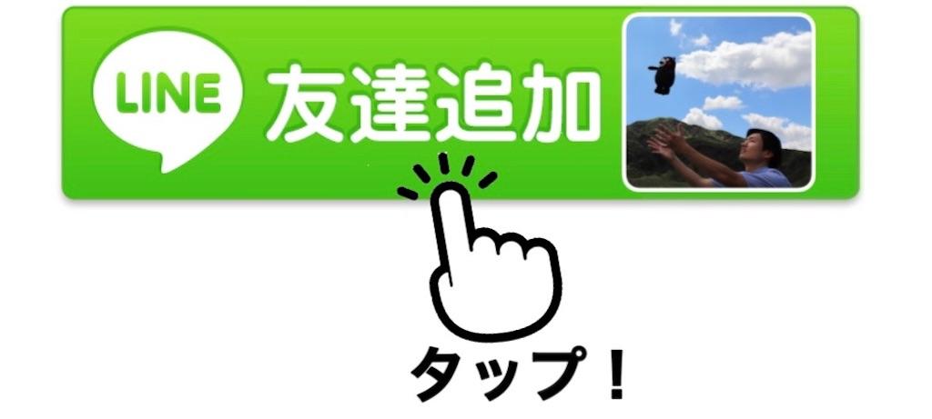 f:id:kanichi1408:20190807184343j:image