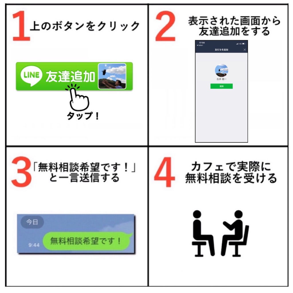 f:id:kanichi1408:20190807191111j:image