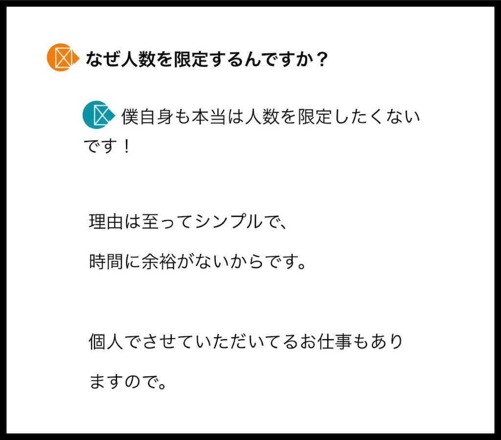 f:id:kanichi1408:20190807200941j:image