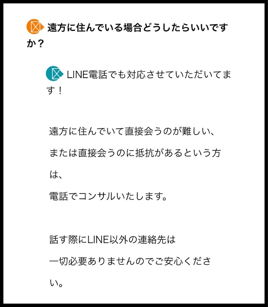 f:id:kanichi1408:20190807200956j:image