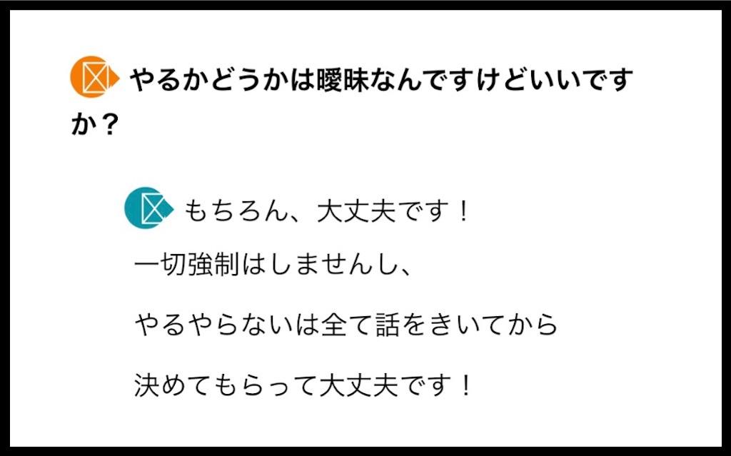 f:id:kanichi1408:20190807201000j:image