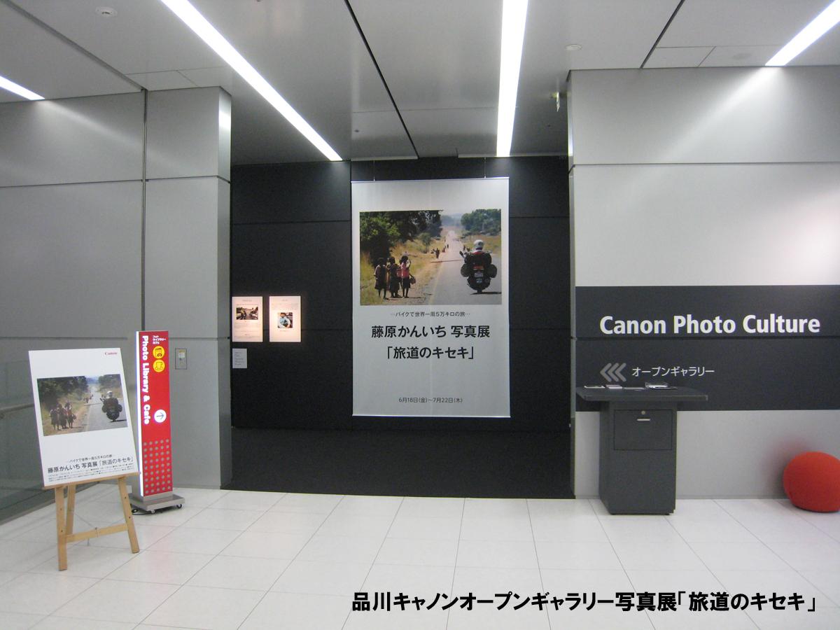 f:id:kanichifujiwara:20200905233440j:plain