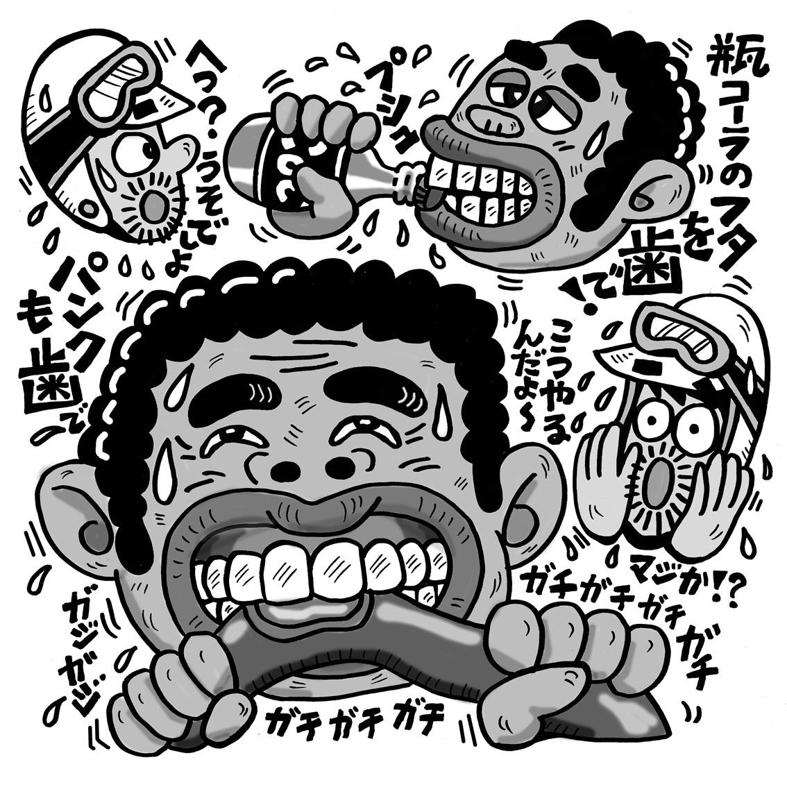 f:id:kanichifujiwara:20200906160148j:plain