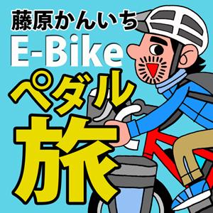 f:id:kanichifujiwara:20200911184159j:plain