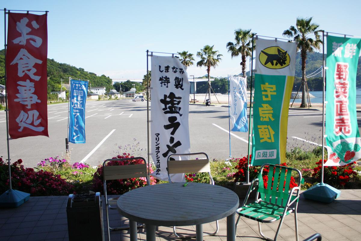 f:id:kanichifujiwara:20200925194137j:plain