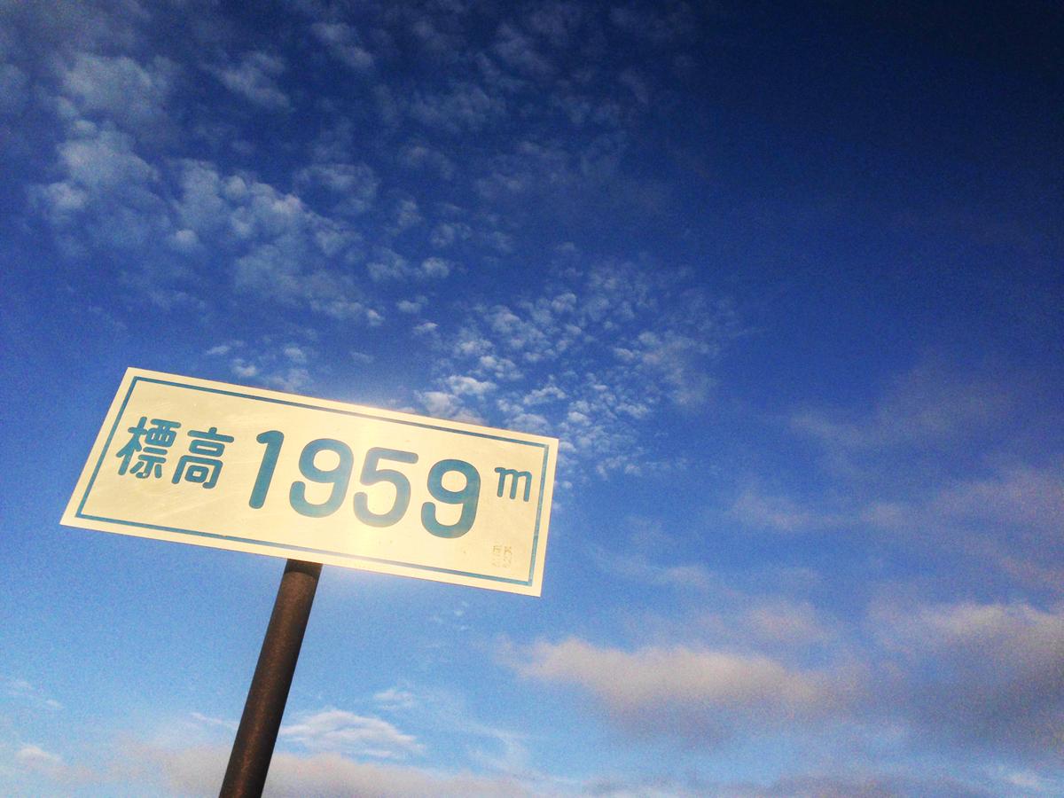 f:id:kanichifujiwara:20201007175108j:plain