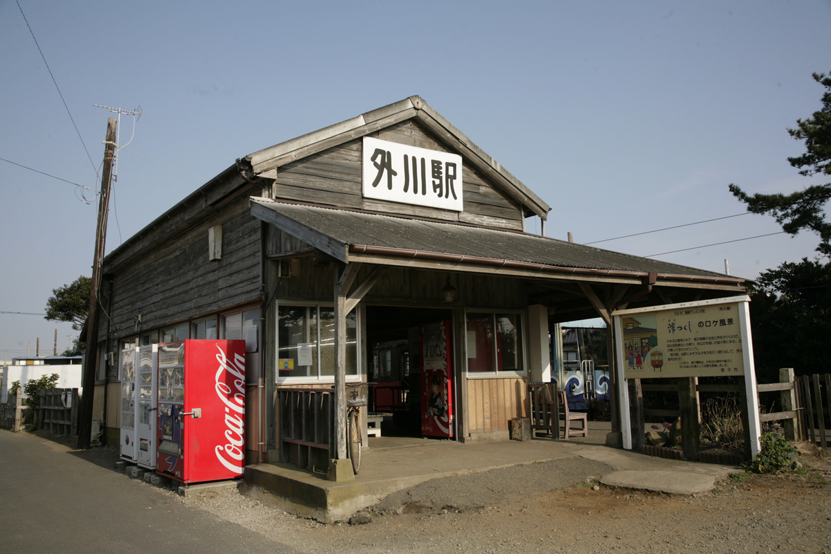 f:id:kanichifujiwara:20201012120305j:plain