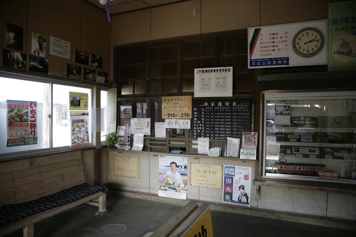 f:id:kanichifujiwara:20201012120333j:plain