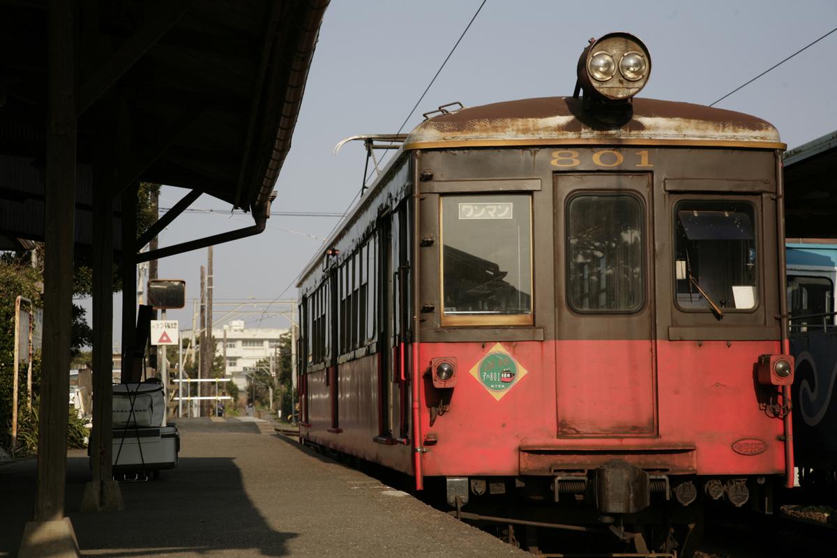 f:id:kanichifujiwara:20201012120419j:plain