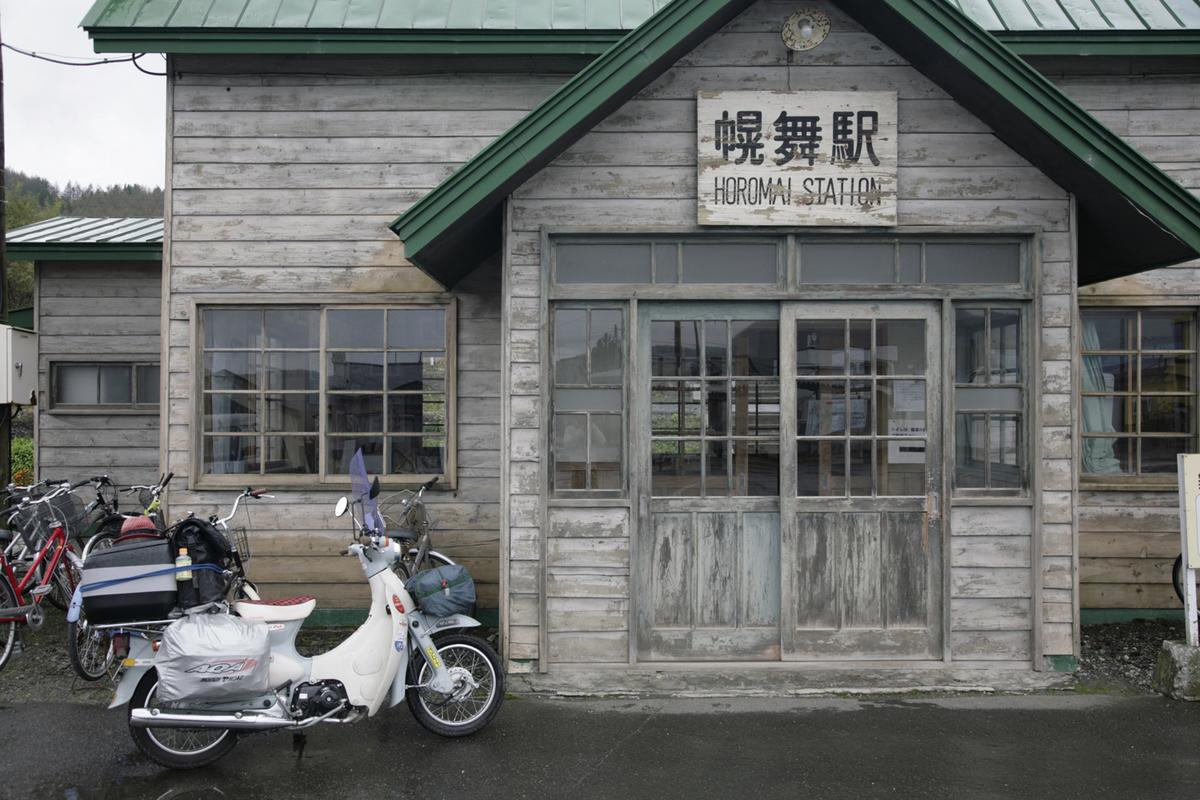 f:id:kanichifujiwara:20201018202045j:plain