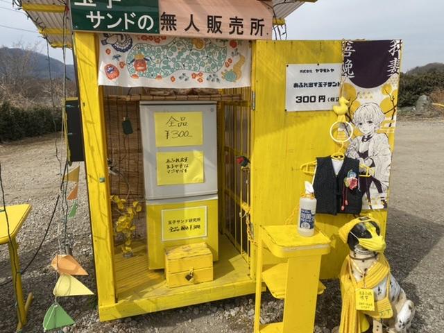 f:id:kanichifujiwara:20210214113533j:plain