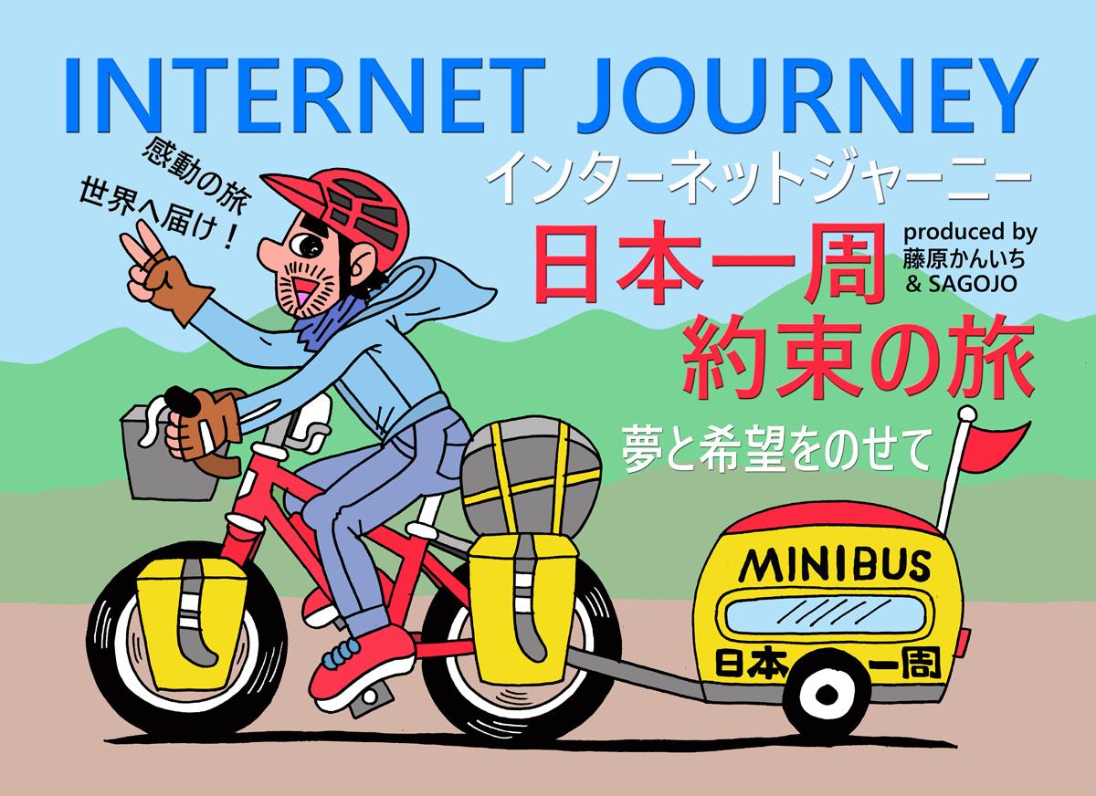 f:id:kanichifujiwara:20210416190041j:plain