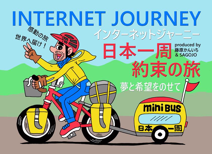 f:id:kanichifujiwara:20210715211508j:plain