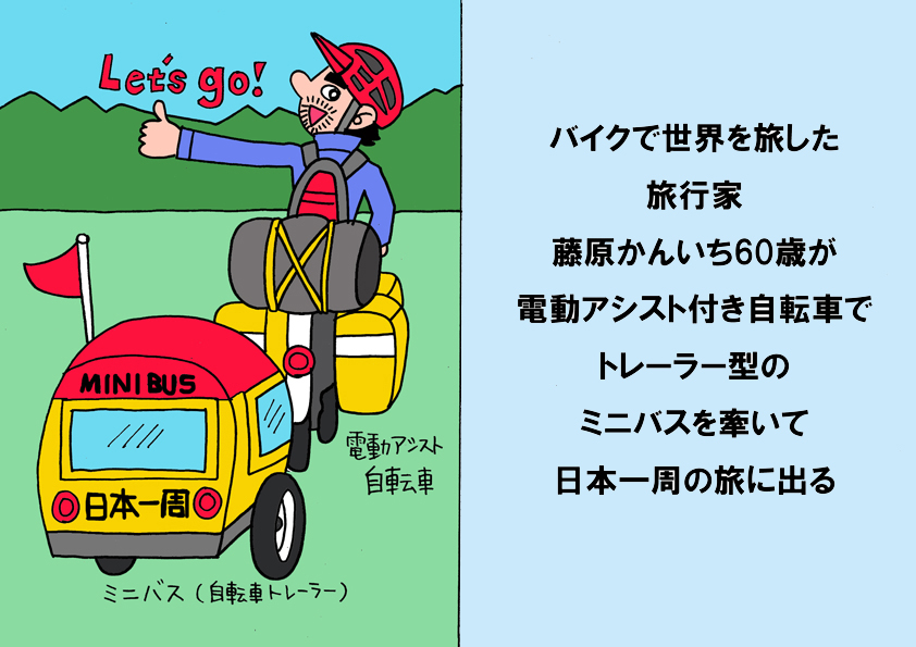 f:id:kanichifujiwara:20210715214140j:plain