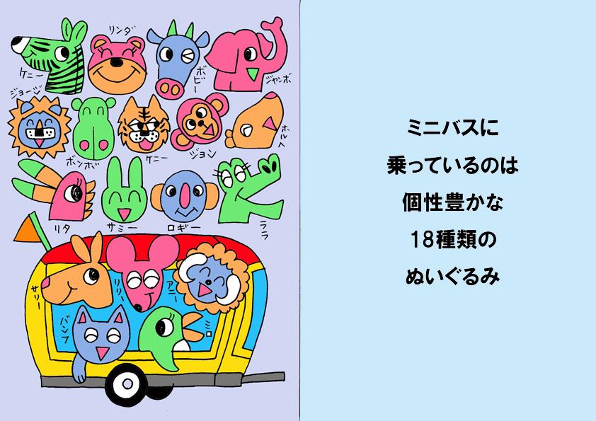 f:id:kanichifujiwara:20210715214202j:plain