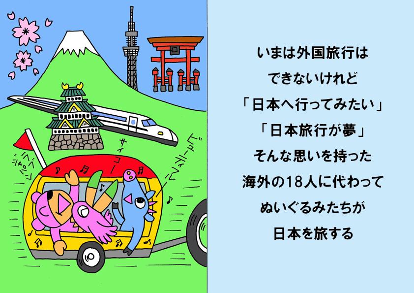 f:id:kanichifujiwara:20210715214236j:plain
