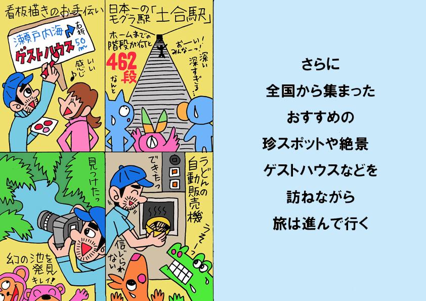 f:id:kanichifujiwara:20210715214323j:plain