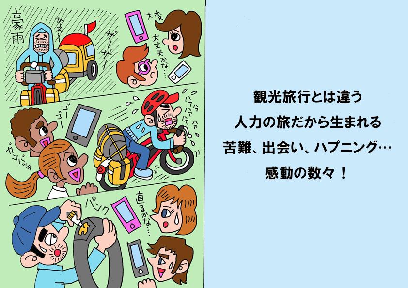 f:id:kanichifujiwara:20210715214342j:plain