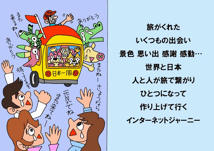 f:id:kanichifujiwara:20210715214452j:plain