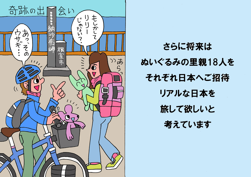f:id:kanichifujiwara:20210715214534j:plain