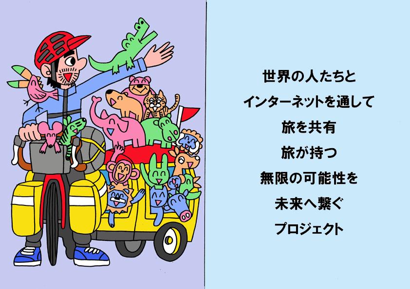 f:id:kanichifujiwara:20210715214549j:plain