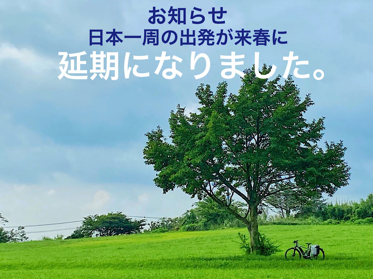 f:id:kanichifujiwara:20210829212739j:plain