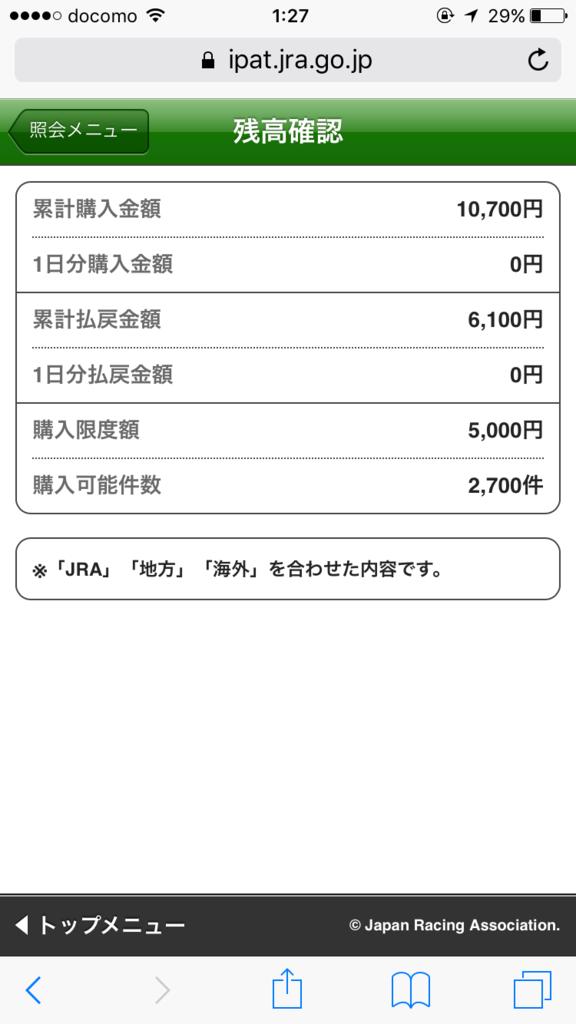 f:id:kanifune:20170611015550p:plain