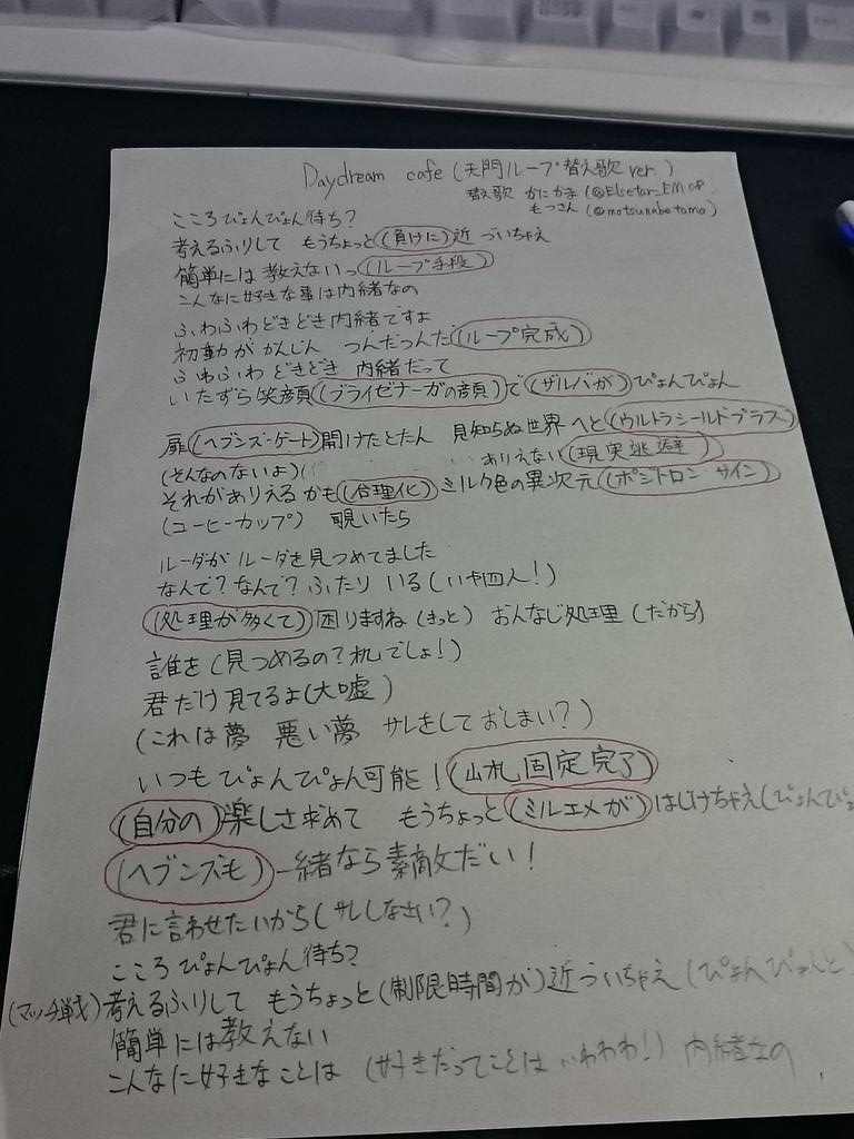 f:id:kanikama28:20161030205808j:plain