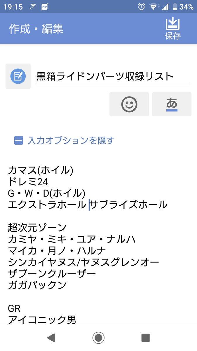 f:id:kanikama28:20200307191852j:plain