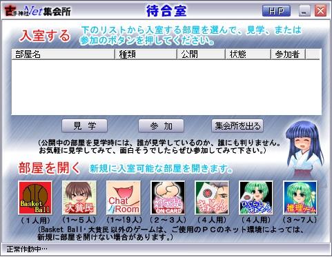 f:id:kanikamahima:20161211213534j:plain