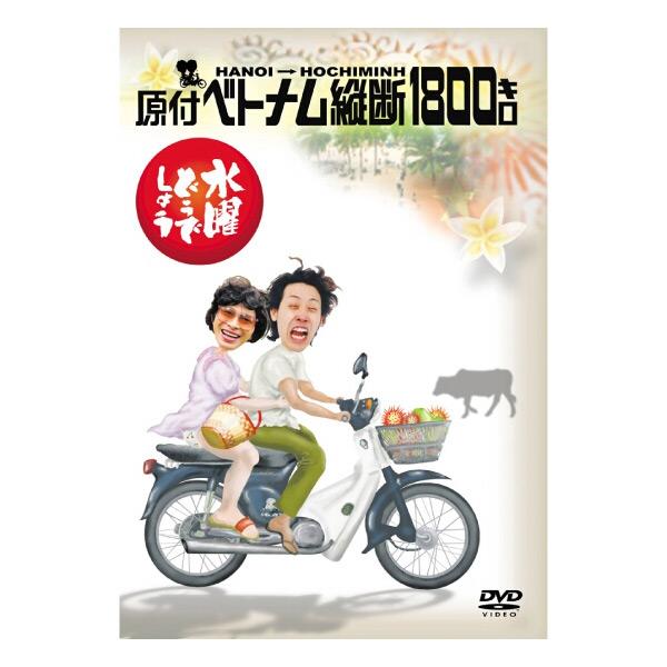 f:id:kanikamahima:20161223224417j:plain