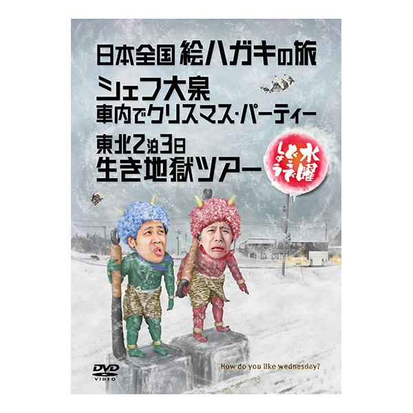f:id:kanikamahima:20161223233557j:plain