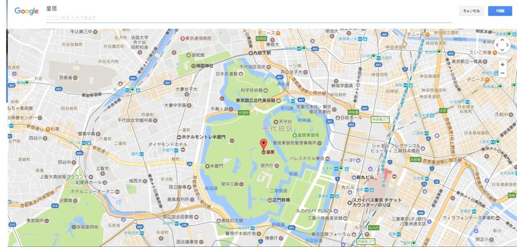 f:id:kanikamahima:20170115214511j:plain
