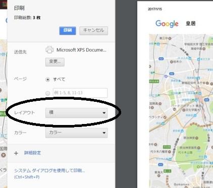 f:id:kanikamahima:20170115232419j:plain