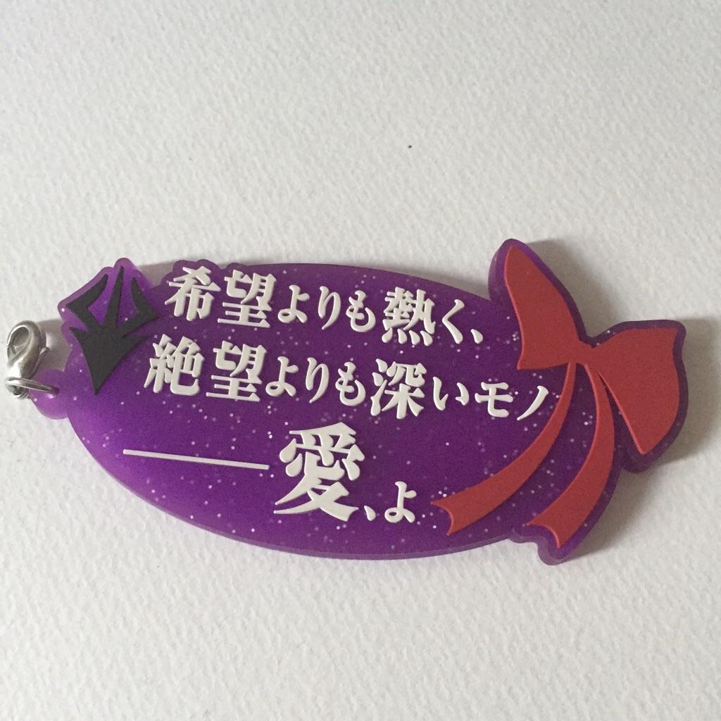 f:id:kanikanikanikani:20160802101417j:image
