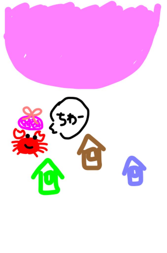 f:id:kanikanikanikani:20160802104640p:image