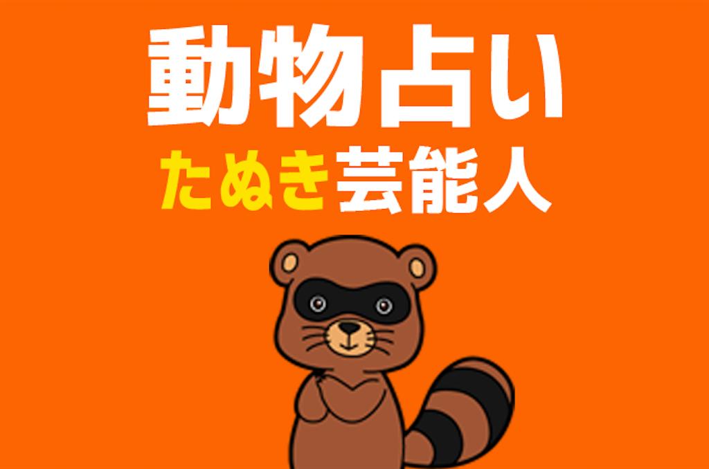f:id:kanikanikanikani:20160803172205p:image