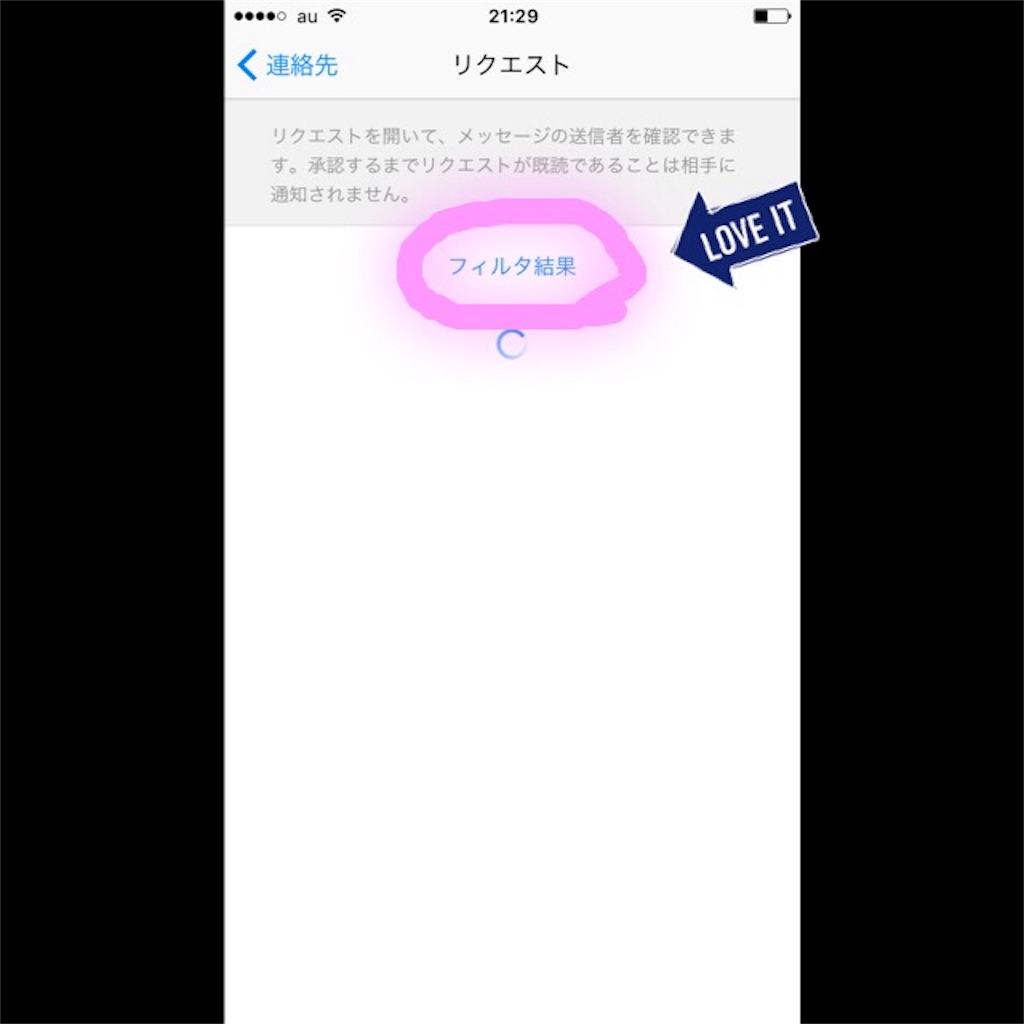 f:id:kanikanikanikani:20160810215104j:image