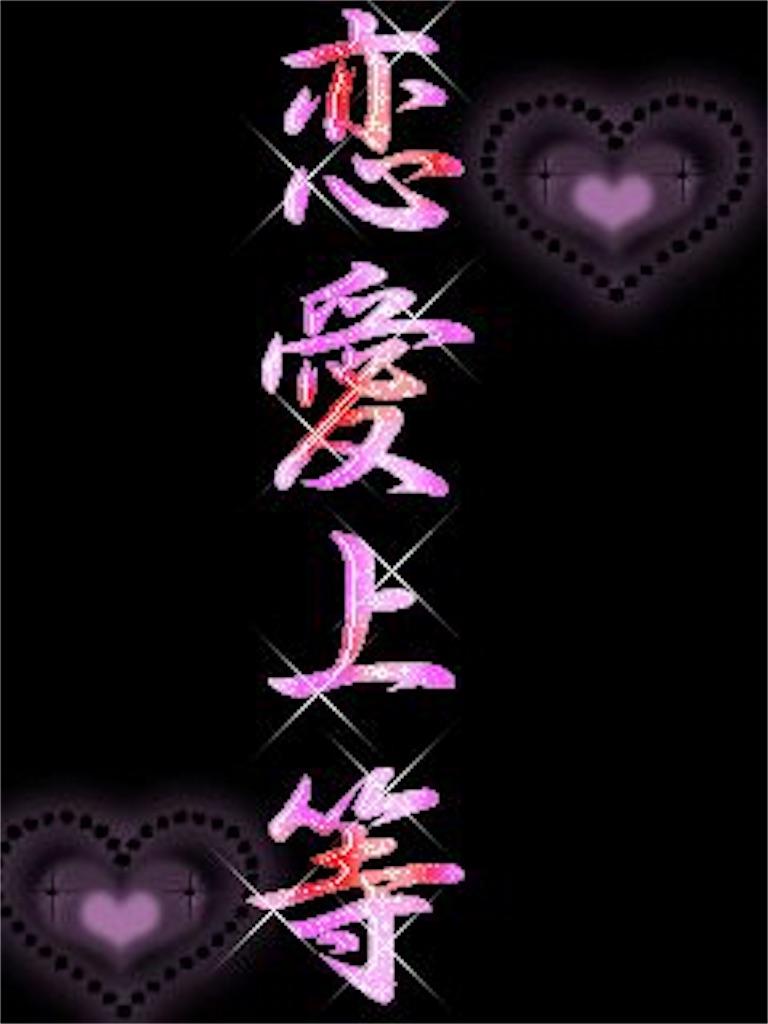 f:id:kanikanikanikani:20160829014317j:image