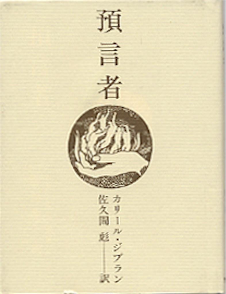 f:id:kanikanikanikani:20160925003016j:image