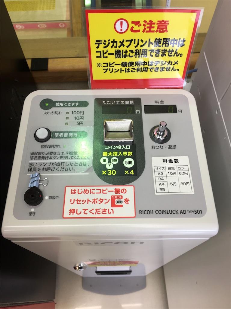 f:id:kanikanikanikani:20161112232655j:image