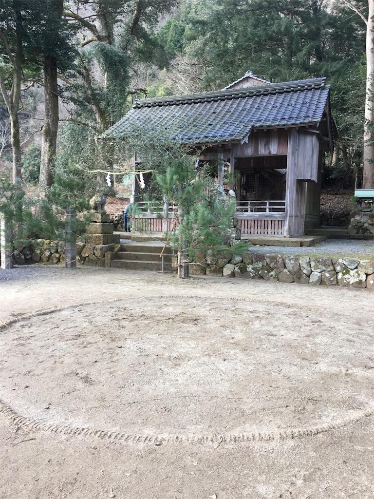 f:id:kanikanikanikani:20170122211206j:image