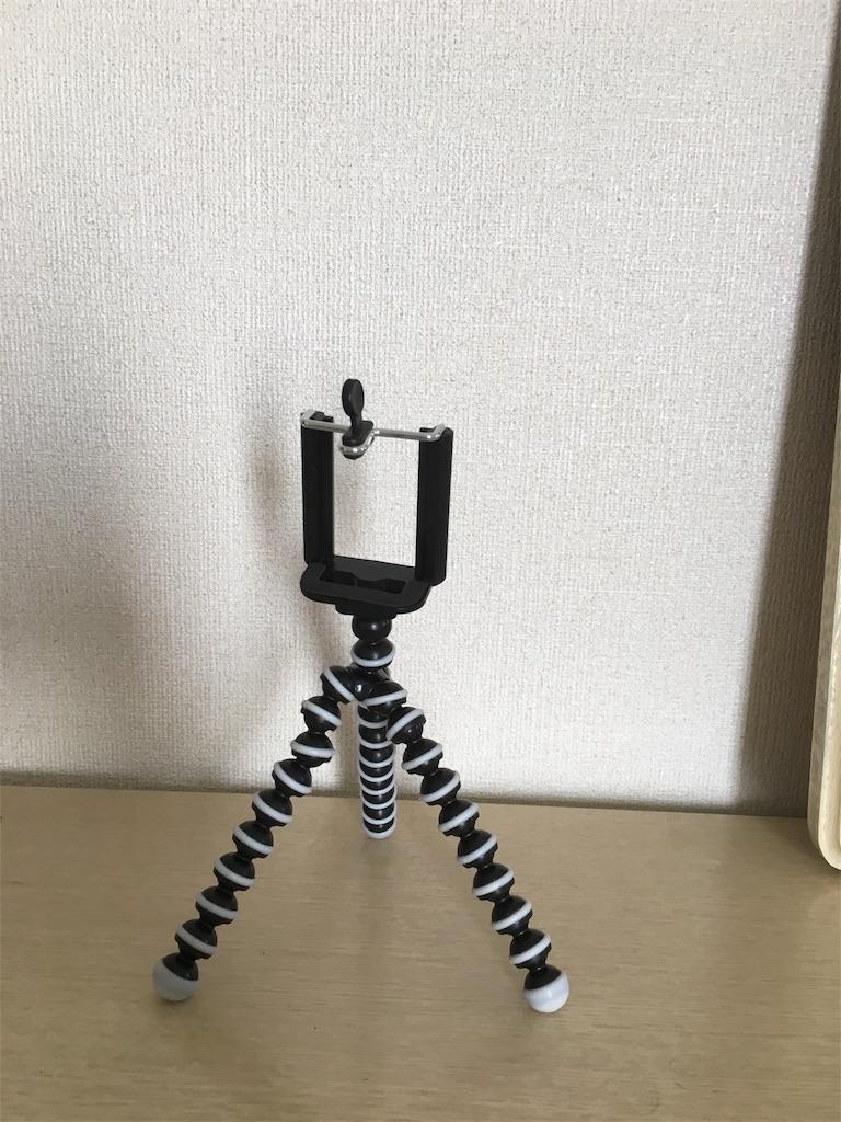 f:id:kanikanikanikani:20170125190520j:image