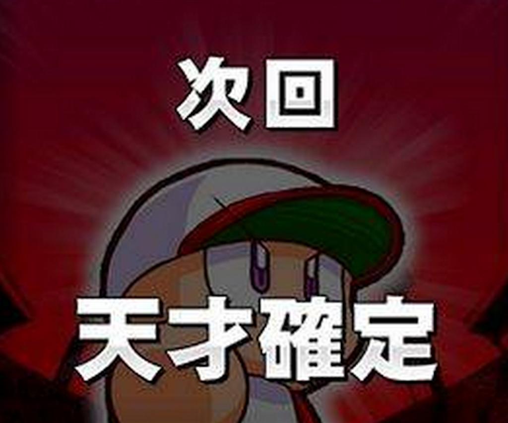 f:id:kanikanikanikani:20170226233543p:image