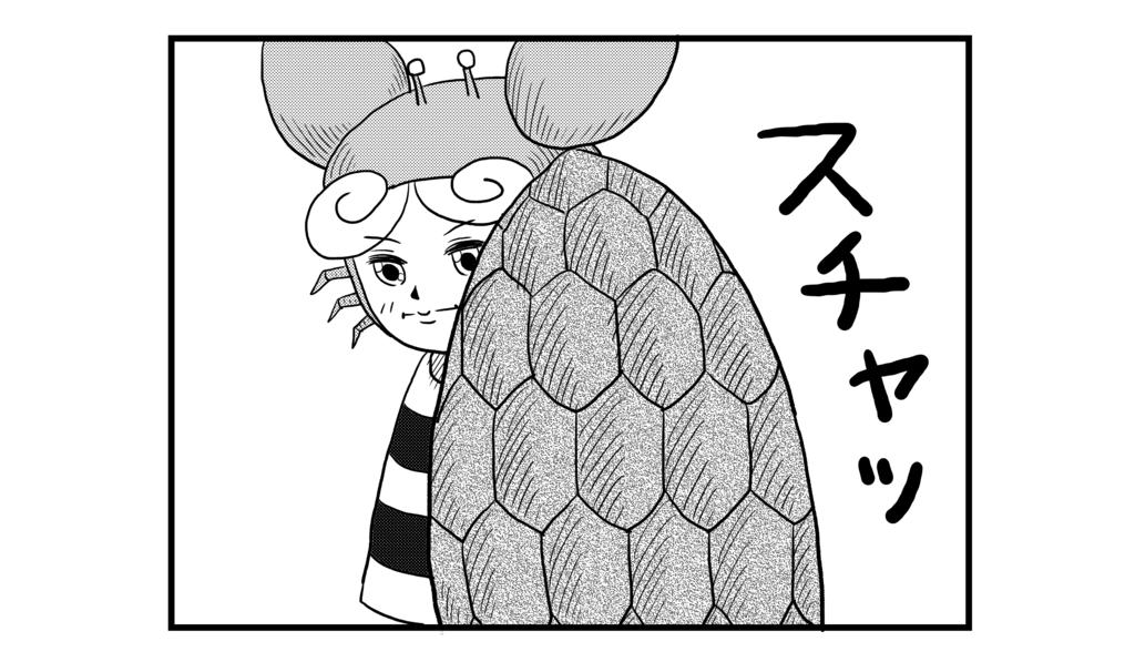 f:id:kanikanikaniyo:20160828141637p:plain